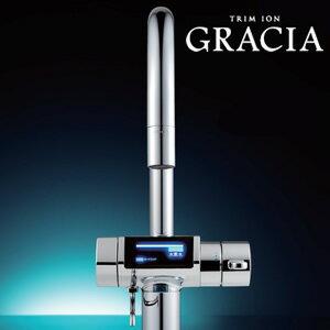 家庭用電解水素水整水器 TRIM ION GRACIA(トリムイオングラシア) 取付工事費込 日本トリム