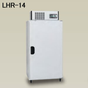 玄米専用低温貯蔵庫(保冷庫) 米っとさん LHR-14 アルインコ(ALINCO) 7俵 据付込