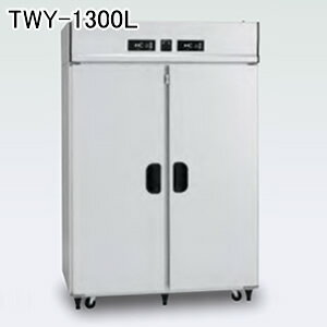 玄米・野菜低温二温貯蔵庫(保冷庫) 米っとさん TWY-1300L アルインコ(ALINCO) 7俵 据付込