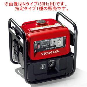 スタンダード発電機EP900Jタイプ50Hz用定格750VA