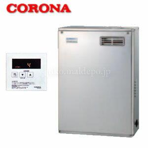 石油給湯器 給湯専用貯湯式ボイラー 減圧・圧力逃がし弁内蔵 屋外設置/前面排気型 UIB-NX37R(MSD) リモコン付 高級ステンレス外装:オアシスプラス