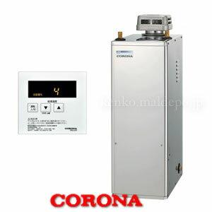 石油給湯器 給湯専用貯湯式ボイラー 屋外設置/無煙突型 UIB-NX37R(S) リモコン付 高級ステンレス外装 減圧弁・逃し弁無し:オアシスプラス