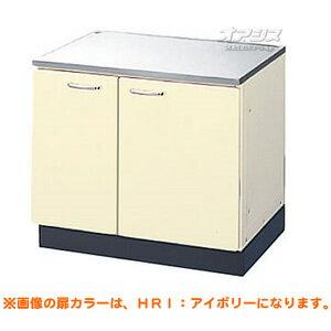 ホーローキャビネットキッチン コンロ台 間口70 【HRシリーズ】 LIXIL(リクシル)