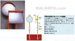 ポール付カーブミラー(角型1面鏡)アクリル製ミラー(注意標識サイズ)400×150mm