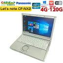 中古パソコン 中古ノートパソコン Windows10 Panasonic Let's note CF-NX2 第三世代 Corei5 高速SSD 持ち運び便利 軽量モバイル Office付 SDカード 無線LAN Wifi対応 最新OS 中古動作良好品【送料無料】