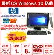 中古デスクトップパソコン Windows10 HP Compaq 8200 Elite Aio 一体型デスクトップ 大画面23インチワイドディスプレイ 第二世代Corei5 余裕の8Gメモリ 大容量HDD1TB 最新OS 新品キーボード&マウス付 中古美品 送料無料