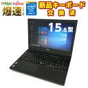 53eb6bf4c8 富士通 ノート パソコン キーボード 交換の価格と最安値|おすすめ通販や ...