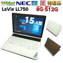 【4台限定】パソコン ノートパソコン ハイスペックモバイル Windows10 NEC LaVie LL750 Corei7 新品SSD 8Gメモリー ブルーレイ 色が選べる Office付 SDカード 無線LAN内蔵 中古品【台数限定特価品】【送料無料】
