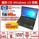 楽天中古パソコン 中古ノートパソコン Windows10 HP ProBook 4720s 大画面17.3インチ Corei5CPU搭載 8Gメモリ 新品SSD 最新OS Office付 無線LAN対応 中古動作良好品【送料無料】