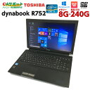 中古パソコン 中古ノートパソコン Windows10 TOSHIBA dynabook R752 新品SSD Corei5 HDMI USB3.0 SDカード対応 無線内蔵 Office付 中古動作良好品【送料無料】