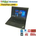 中古パソコン 中古ノートパソコン Windows10 Lenovo ThinkPad L540 第四世代 Corei5 大容量HDD SDカード 無線 Wifi USB3.0 対応 Office付 中古動作良好品【送料無料】