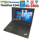 中古パソコン 中古ノートパソコン Windows10 Lenovo ThinkPad X240 第四世代 Corei5 新品SSD SDカード 無線 Wifi USB3.0 対応 Office付 中古動作良好品【送料無料】