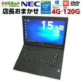 中古パソコン 中古ノートパソコン Windows10 VK19EA NEC 新世代Celeron SSD 無線LAN対応 Office 15.6型ワイド 美品【あす楽対応】【送料無料】