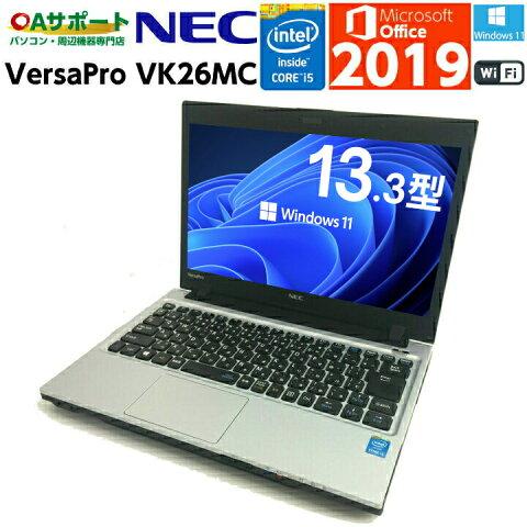 中古パソコン 中古ノートパソコン Windows10 NEC VK26MC 持ち運び便利 13.3型モバイルPC Microsoft Office2019付 DVDマルチ 新品SSD 第四世代Corei5 8Gメモリー 無線 Wifi対応【送料無料】