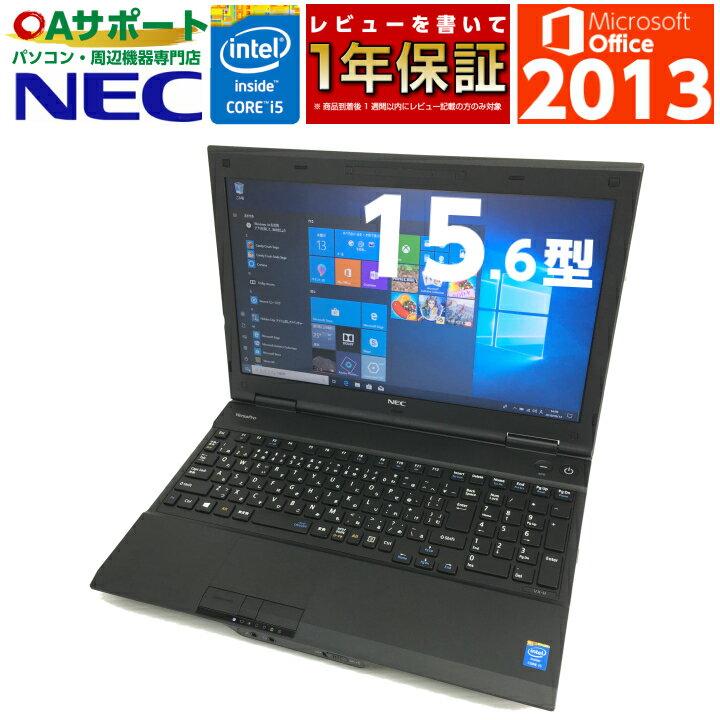 中古パソコン 中古ノートパソコン Windows10 NEC VersaPro i5シリーズ 第四世代 Corei5 Microsoft Office 2013付 新品SSD HDMI USB3.0 テンキー 無線 Wifi対応 中古動作良好品【送料無料】【あす楽対応】