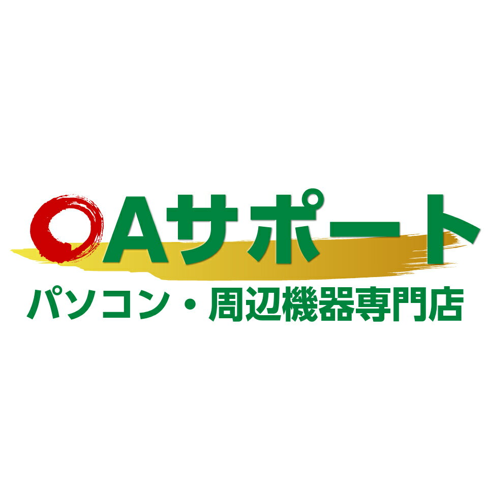 OAサポート