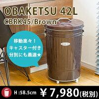 CBRK45