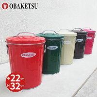 【OBAKETSU】カラーオバケツ 8Lサイズ