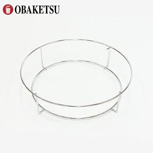 【OBAKETSU】ゴミ袋ホルダー 42L用