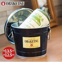 【OBAKETSU】ミニオバケツ CB1 (1Lサイズ・黒)