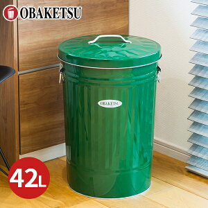 緑:オバケツCG45