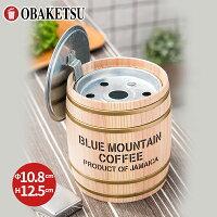 【OBAKETSU】木樽灰皿 035 バレル (0.35Lサイズ)