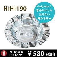【OBAKETSU】灰皿 HiHi 190
