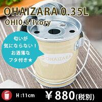 OHI-0.5