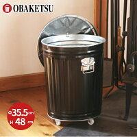 【OBAKETSU】灰入れバケツ HBKM35 (30Lサイズ・黒)キャスター付き