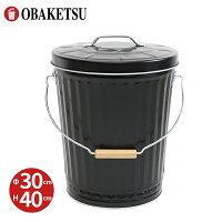 【OBAKETSU】灰入れバケツ HBM22 (18Lサイズ・黒)
