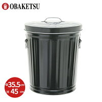 【OBAKETSU】灰入れバケツ HBM35 (30Lサイズ・黒)