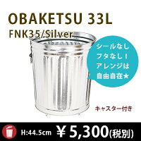 FNK35