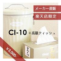 obaketsuCI-10と高級ティッシュセット