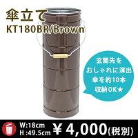 KT180-BR
