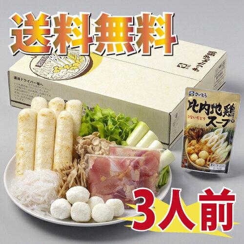 秋田比内地鶏入りきりたんぽ・だまこ餅鍋セット