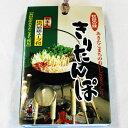 タンポヤ林 きりたんぽ 5本入 比内地鶏スープ付き【秋田 き