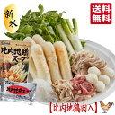 送料無料 秋田比内地鶏入りきりたんぽ・だまこ餅鍋セット 3人