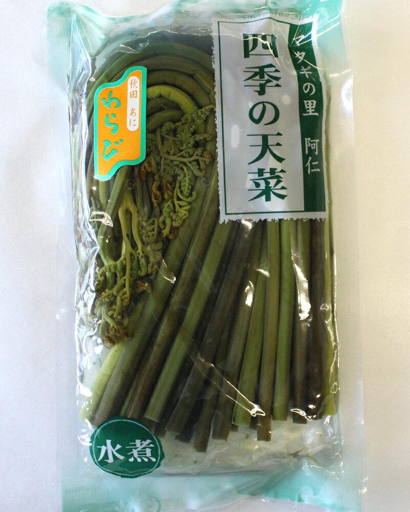 天菜・わらび水煮・150g