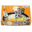 【乾燥・秋田比内地鶏あんかけラーメン味噌味2食箱】