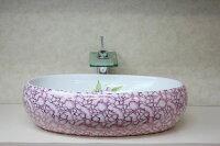 洗面ボウル(洗面ボール手洗い鉢)+排水栓、排水Sトラップセットおしゃれ洗面器洗面台洗面化粧台手洗い器手洗いボウル陶器洗面ボウルKORS-1580C