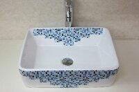 洗面ボウル(洗面ボール手洗い鉢)+排水栓、排水Sトラップセットおしゃれ洗面器洗面台洗面化粧台手洗い器手洗いボウル陶器洗面ボウルKORS-1237B