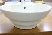 洗面ボウル(洗面ボール手洗い鉢)+排水栓、排水Sトラップセットおしゃれ洗面器洗面台洗面化粧台手洗い器手洗いボウル陶器洗面ボウルKOCB-006