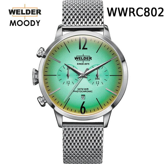 ガラスの色が変わる新感覚ウォッチ WELDER MOODY DUAL TIME ウェルダー ムーディー WWRC800 WWRC801 WWRC802 デュアルタイム 腕時計 ケースサイズ42mm メッシュバンド MESH スティールモデル 国内正規品 男女兼用  メーカー正規2年間保証付