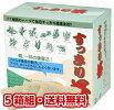 【すっきり茶3gx60包5箱組】【送料&代引手数料無料】【smtb-TD】