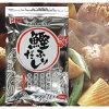 宝山九州【鰹ふりだしティーパックタイプ8.8g×30袋】