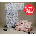 【-11%!11/26まで】 はぐまむ ガーゼケット ハーフ 5重 日本製 三河木綿 タオルケット 100×140