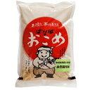 自然栽培米コシヒカリ玄米(2kg)無農薬/肥料不使用※代引手...