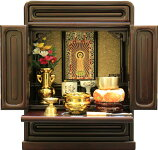 上置ミニ仏壇14号仏具一式セット全宗派対応