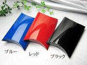 ストーン ボックス ブラック・ブルー・レッドパワーストーンブレス ネックレス パケット