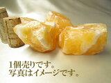 パワーストーン ■オレンジカルサイト 原石 1個売り 約 40?50グラム 置き物天然石 パワーストーン【ゆうパケット不可】